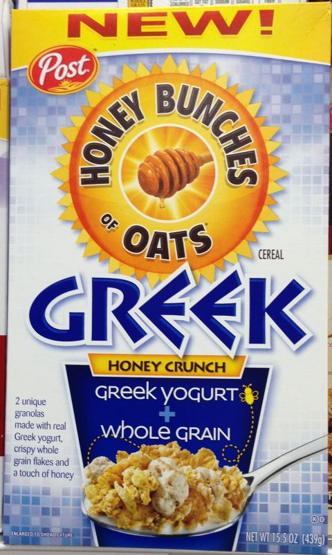 Honey Bunches of Oats - Greek Honey Crunch